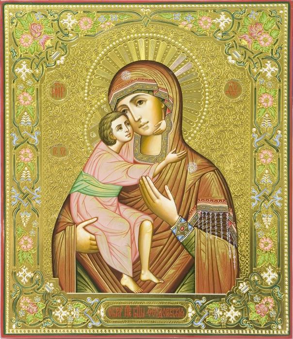 Икона Божией Матери Феодоровская (ораз 1) иконы богородичные иконы Божией Матери Богородицы репродукции икон купить.