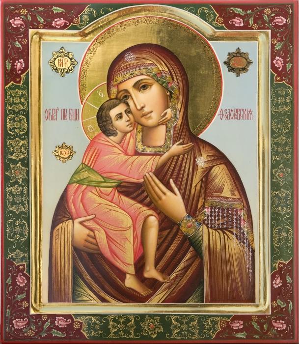 Икона Божией Матери Феодоровская (ораз 2) иконы богородичные иконы Божией Матери Богородицы репродукции икон купить.