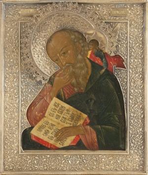 икона святые степан и тамара апостол иоанн богослов мониторов отдельными кнопками