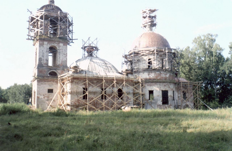 1997-1998 гг.