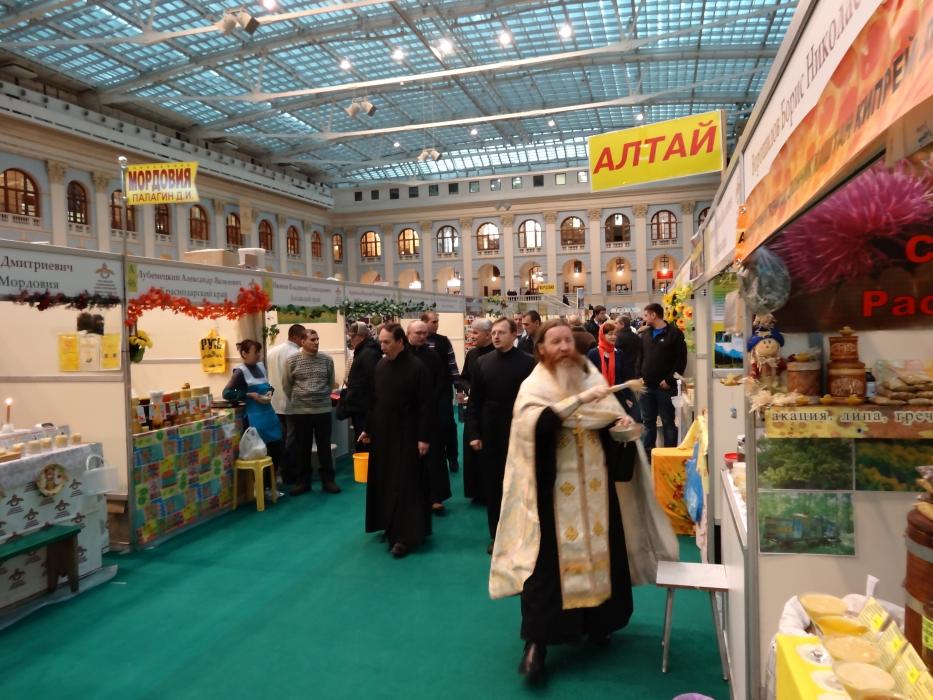 Освящение выставки